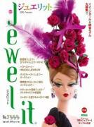 Jewelit