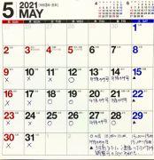 5月のアトリエショップ営業カレンダーです