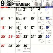 9月のショップ営業カレンダーです