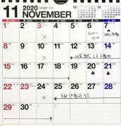 11月、12月のカレンダーです