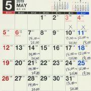 5月の営業カレンダーです