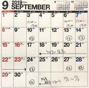 9月の営業カレンダーです