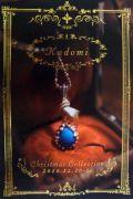 2010クリスマスコレクション